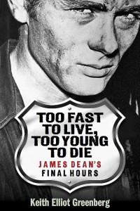 Too Fast to Live Book Cover