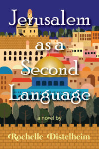 Jerusalem as a Second Language